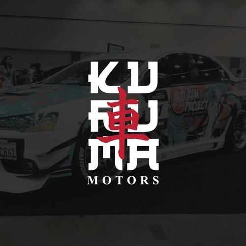 Kuruma Motors