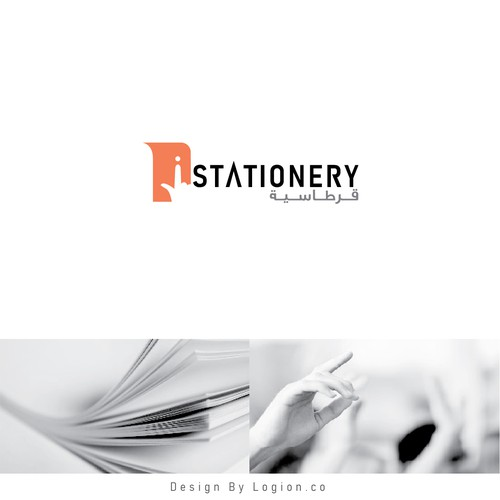 Logo I-stationery v1
