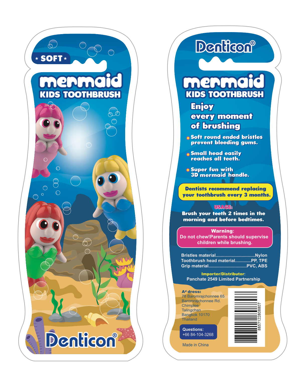 Mermaid kids toothbrush back card