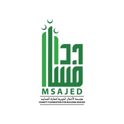 Msajed