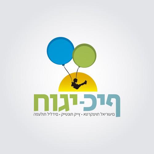 Fun Activities Logo