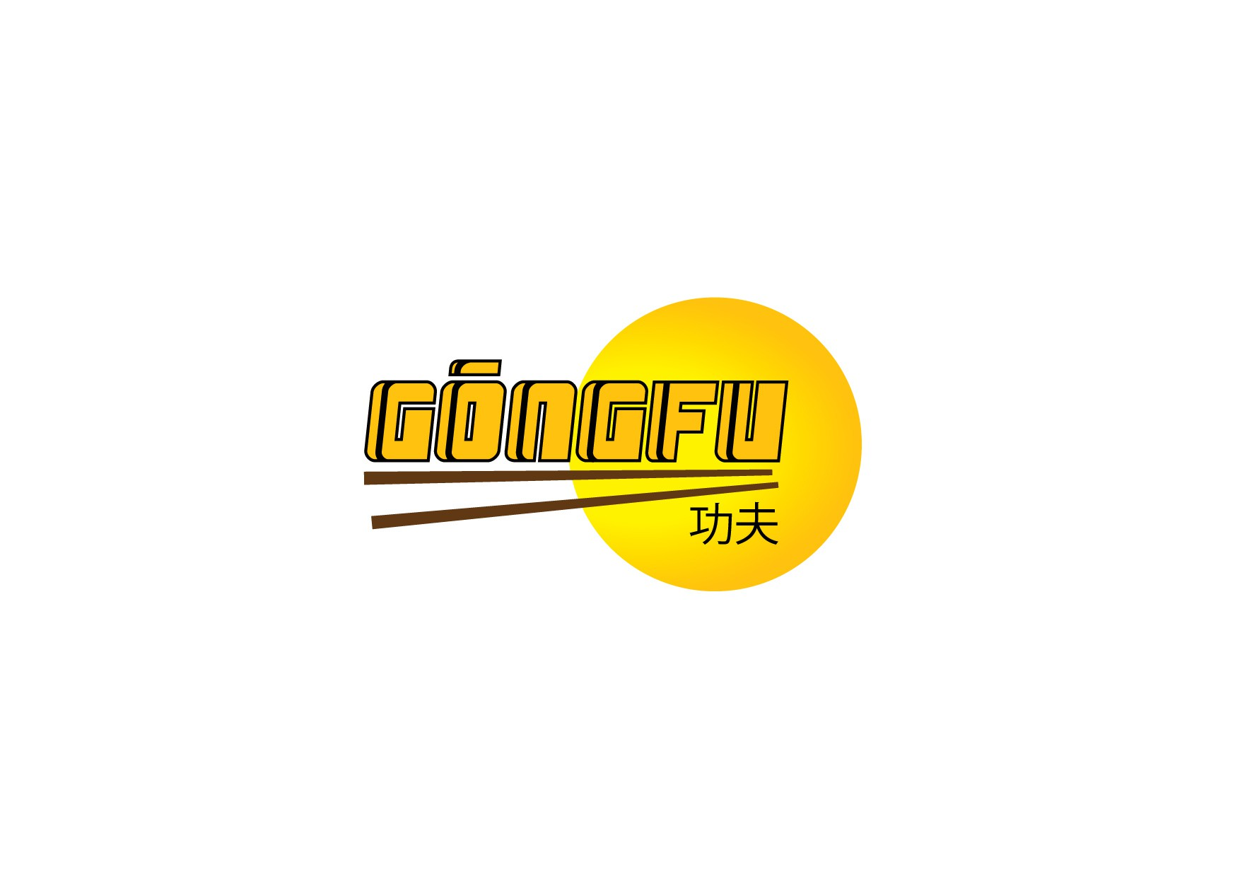 logo for gōngfu