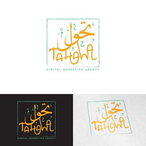Tahawal Logo