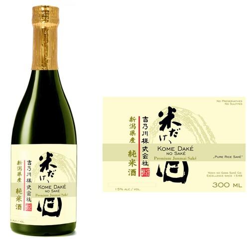 Label refreshing concept for a premium saké