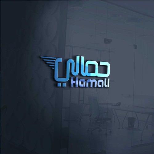 hamali
