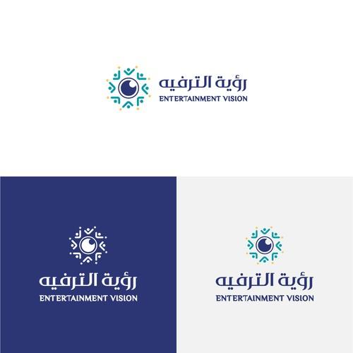 "Entertainment Vision Logo "" رؤية الترفيه """