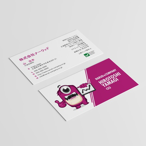 Character Logo & Business Card for NARUD