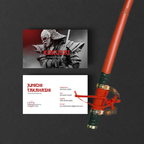 Business card for Cinema Productions