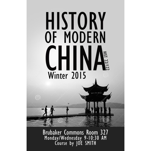 """Poster for """"History of Modern China"""" University Course"""