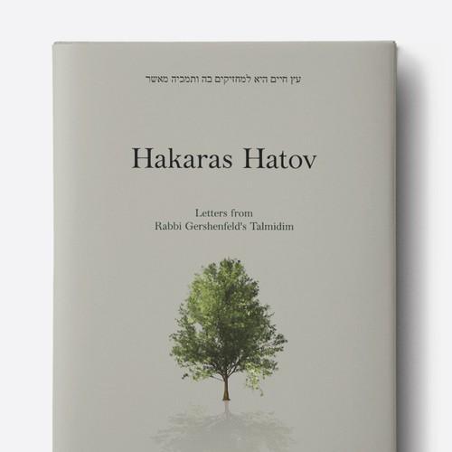 Hakaras Hatov