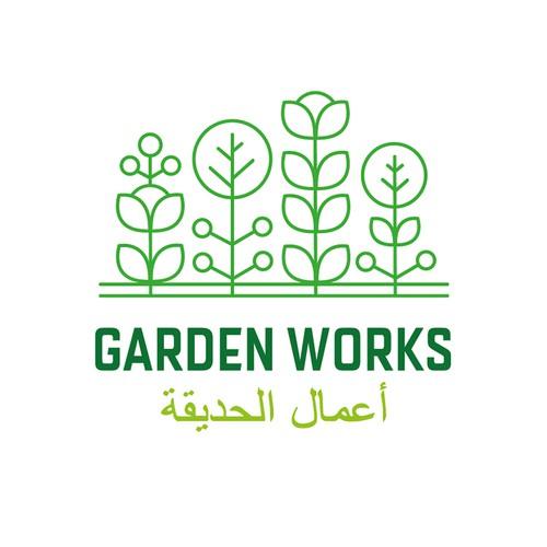 Logo für Garden Works