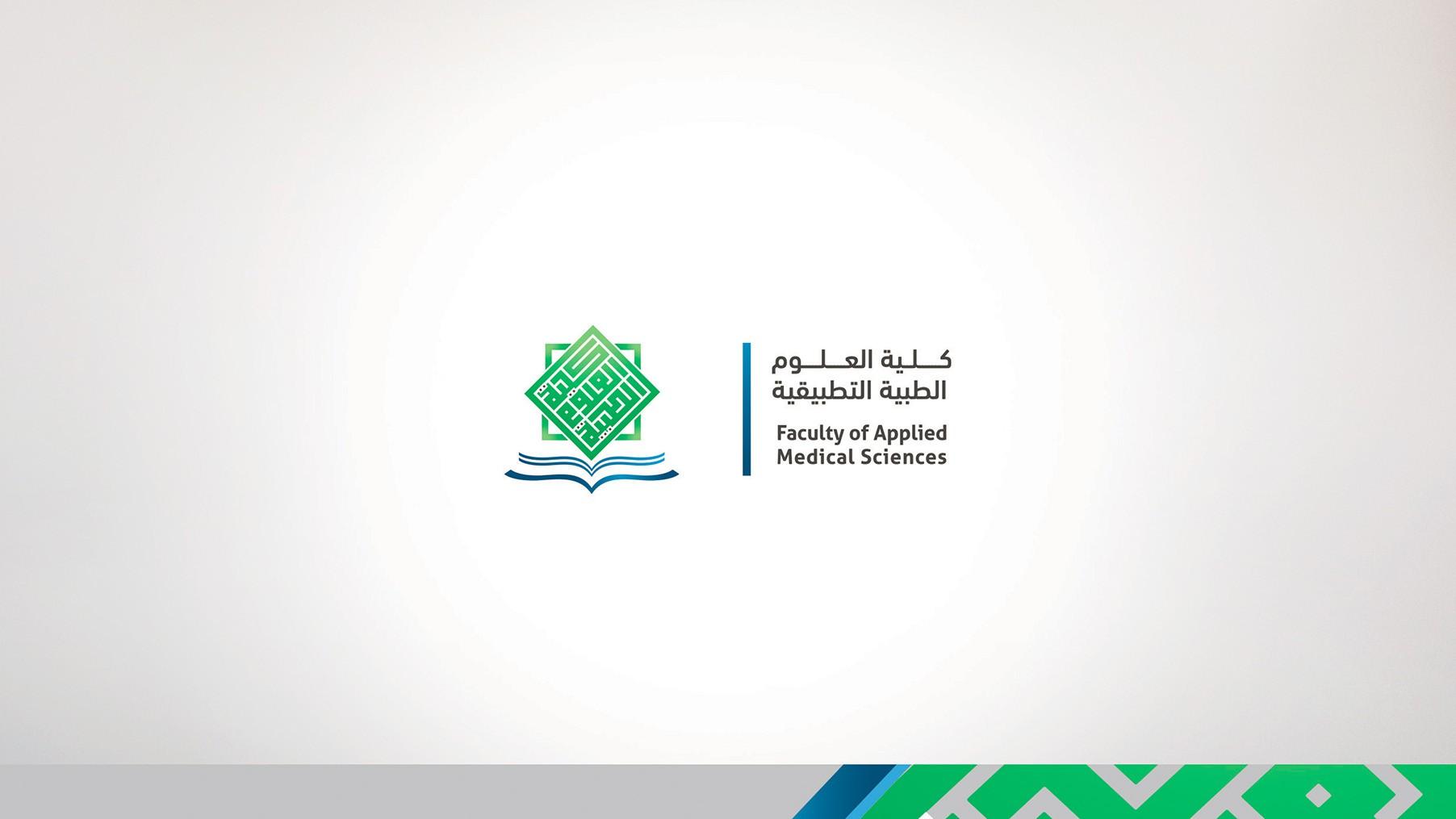 A logo for a medical faculty