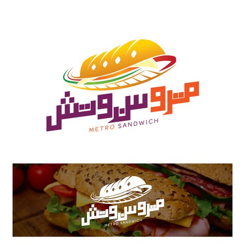Logo Concept for Sandwich Restaurant