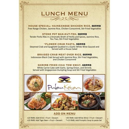 Lunch Menu Design for Haiku Restaurant Group