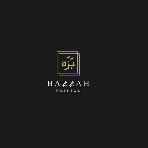 بَزَه Bazzah