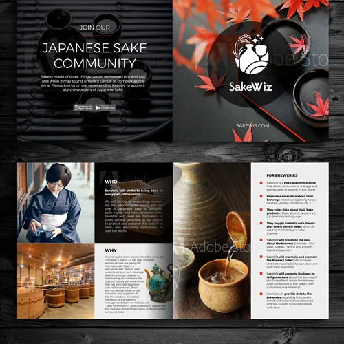 sake community brochure