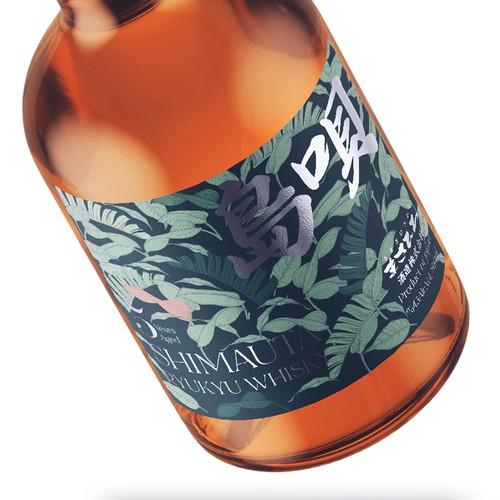 Shimauta Whiskey