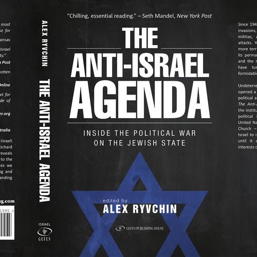 The Anti Israeli Agenda
