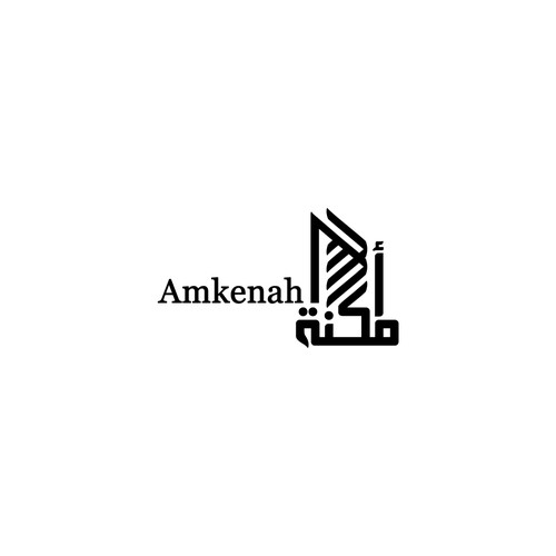Amkenah - Logo for Home and Residential Services