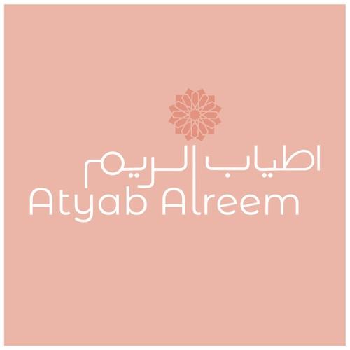 atyab alreem