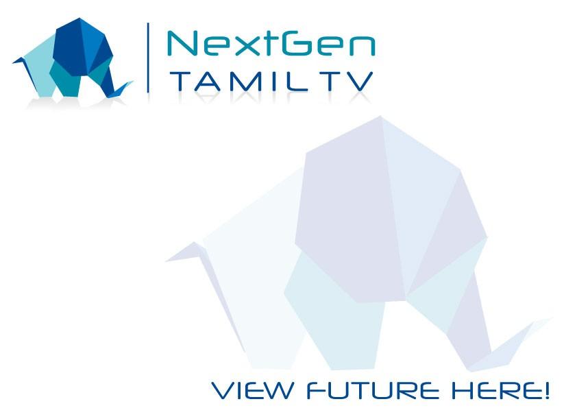 Help NextGenTamilTV with a new logo