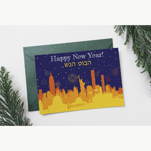 Holiday Card for New Year celebrations