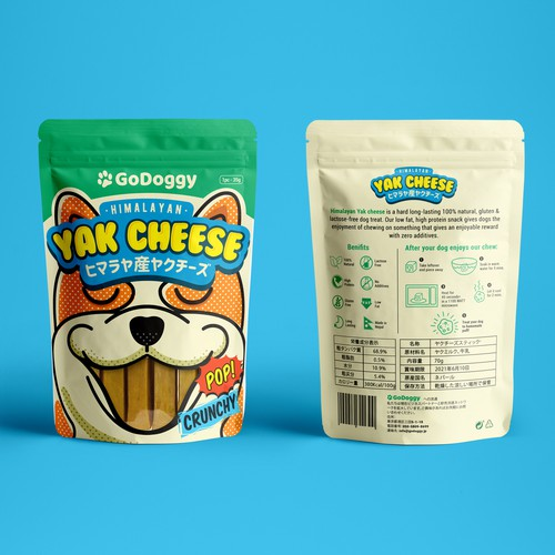 concept for a dog treat