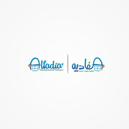 Alfadia Co.