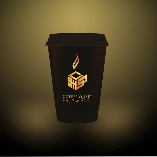 Coffee qube