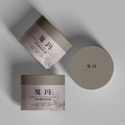 Make Up Cleansing Balm (天然植物精粹卸妆膏)