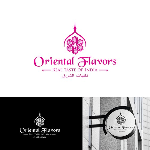 Awesome logo concept for Oriental Flavors