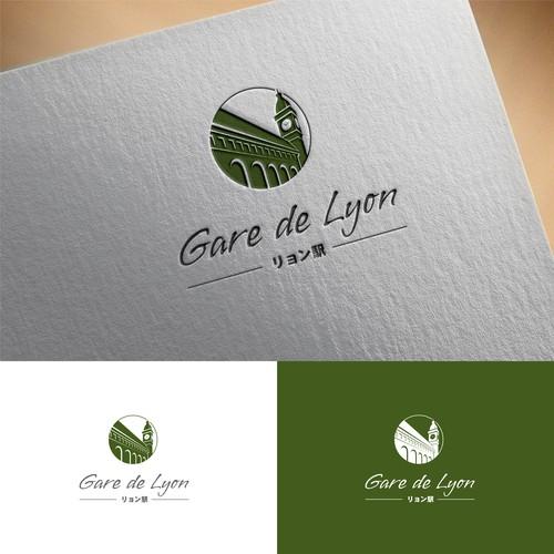 gare de lyon logo