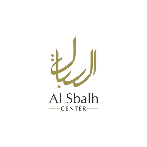 Al Sbalh Center