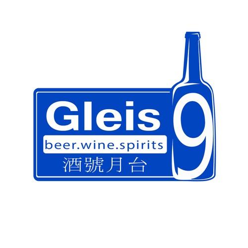 A German Liquor Store in Taiwan Needs a Fresh Logo