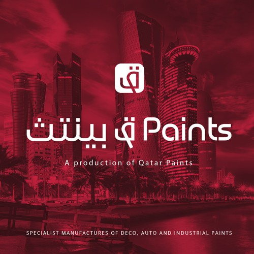 Branding for Q paints