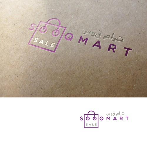 SooqMart