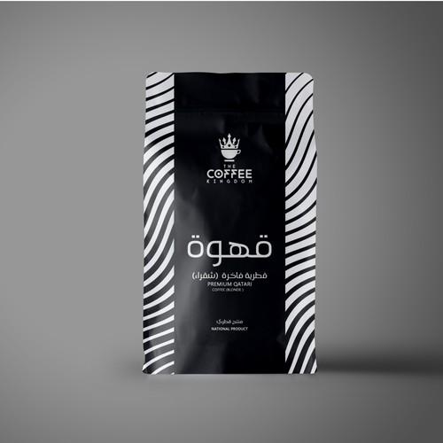 Packaging The Coffee kingdom