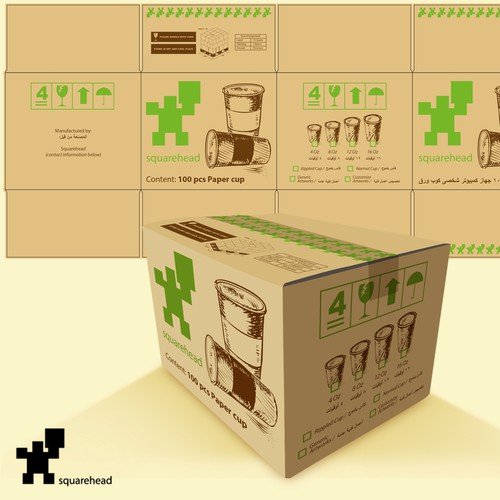 Squarehead Papercup Shipping Cases
