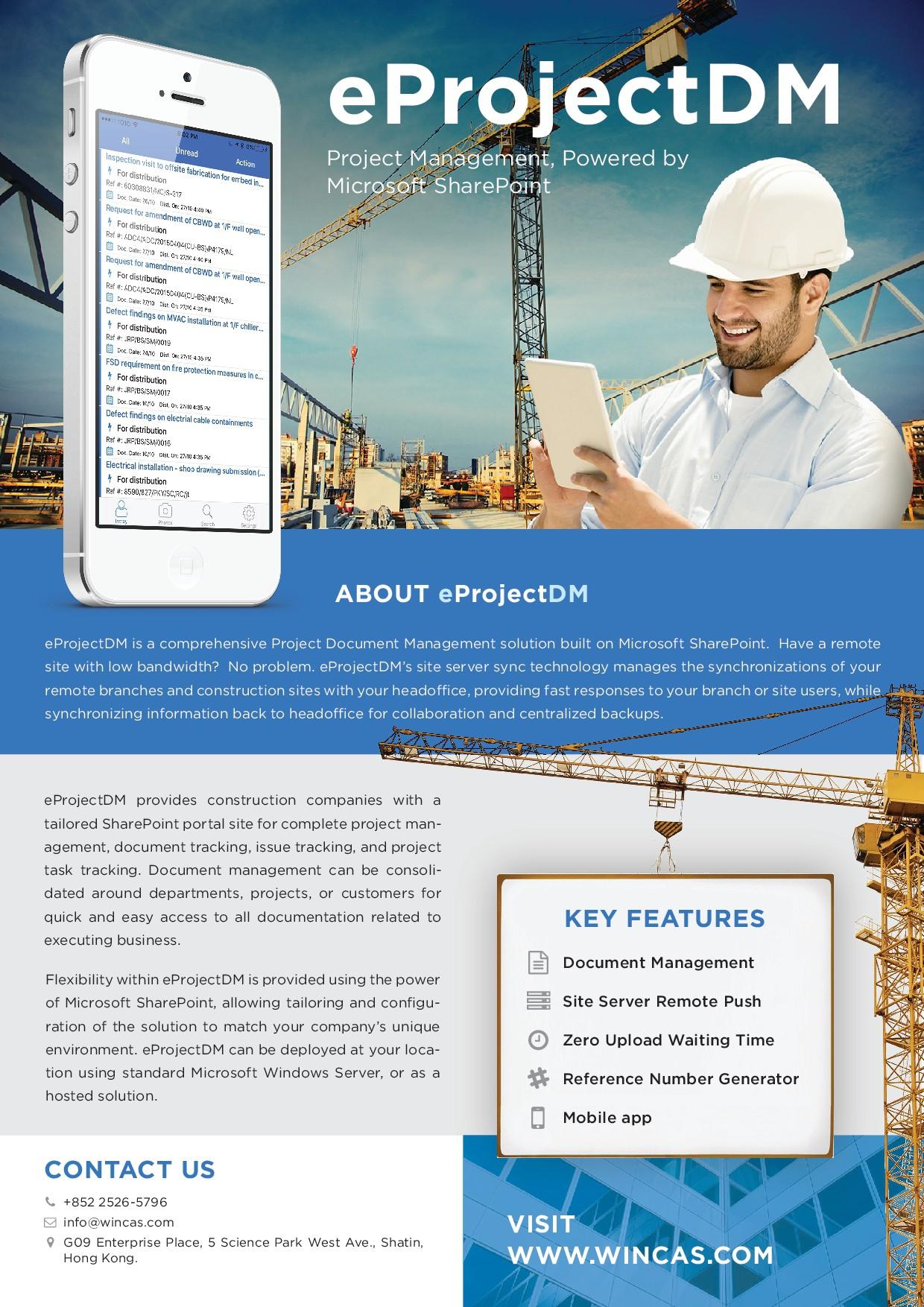A4 double-sided eProjectDM Brochure