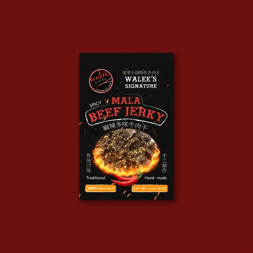 Beef Jerky Pouch Design