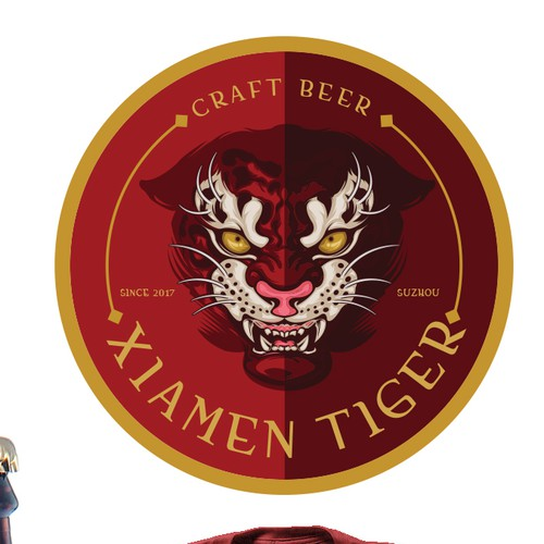 Craft Beer Tiger