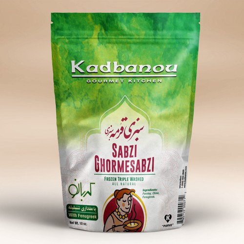 Packaging for Kadbanou Meals.