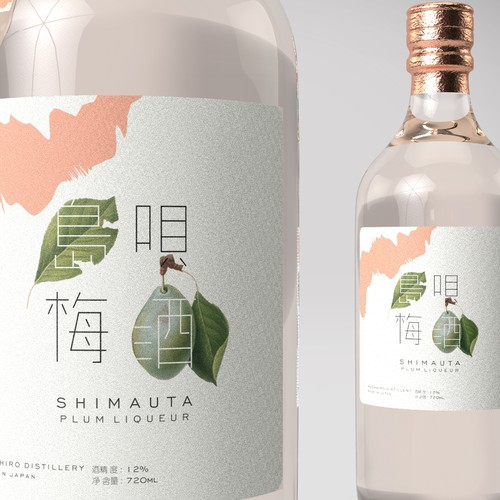 Modern and minimalistic label for a japanese plum wine intended to be sold in China
