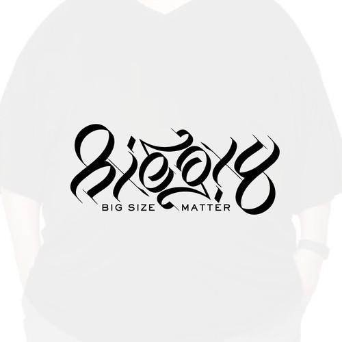 """Ambigram logo """"Biegxy"""""""