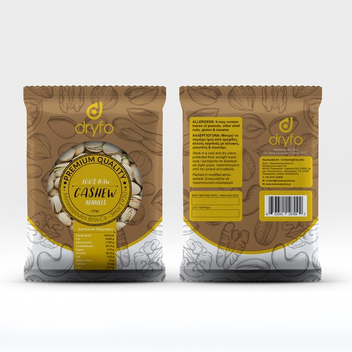 Packaging for nuts - Dryfo