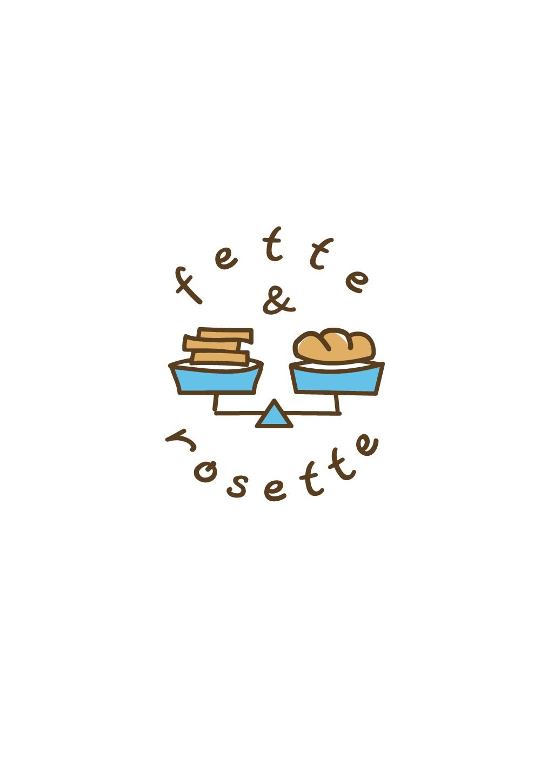 Crea un logo giovane e dinamico per un nuovo locale di food