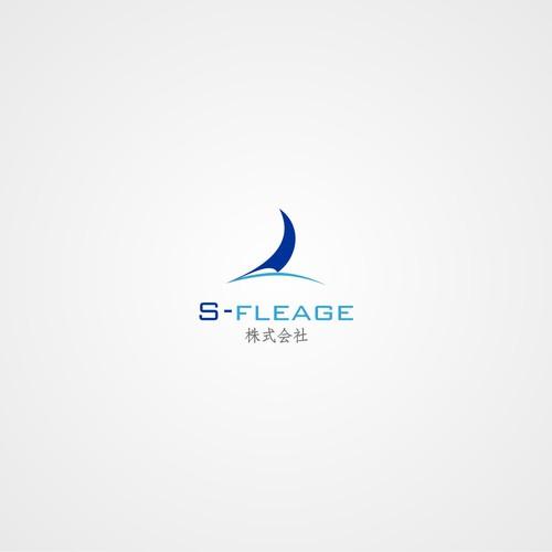 S-FLAEGE