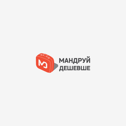 Simple and clean logo for online travel startup needed
