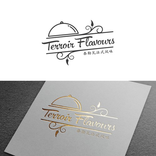 Logo for a French food boutique in China