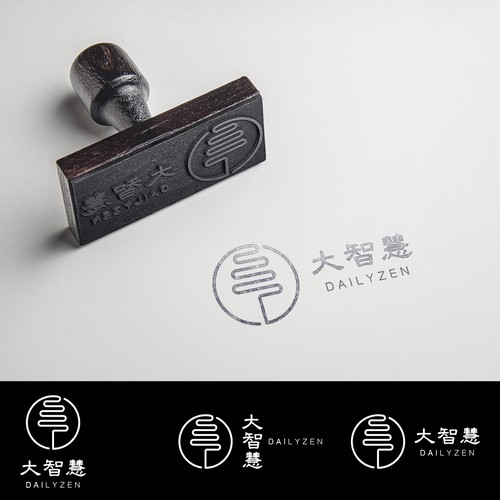a logo design for the best Chinese incense brand